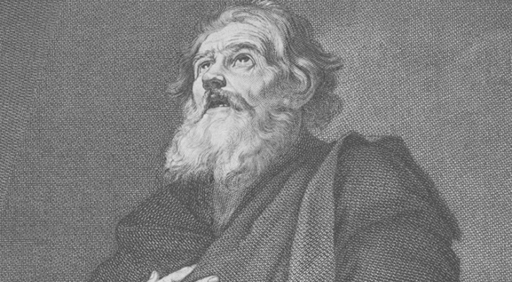 Lithograph of Saint Andrew the Apostle